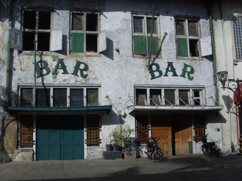 Bar Jaman Dulu