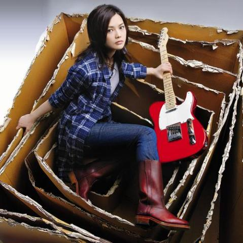 YUI - Loved Yesterday